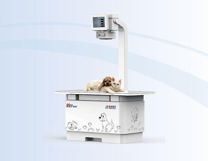 Vet Digital Radiography System